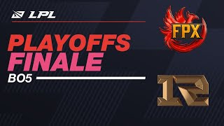 LPL Playoffs - FPX vs RNG - Finale BO5