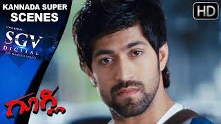 Yash's sakkath comedy | Googly Kannada Movie | Kannada comedy scenes 46 | Yash, Kruthi Karabanda