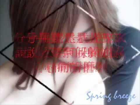 Lagu Mandarin Terbaik 3