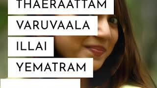 Cute nazriya ????????romantic???????? status for whatsapp