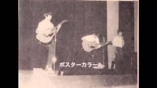 42年前、中学3年の文化祭での録音です。 最近、奇跡的に当時のカセッ...