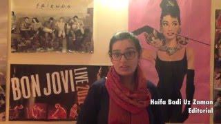 Haifa Баді Uz, коли movie review