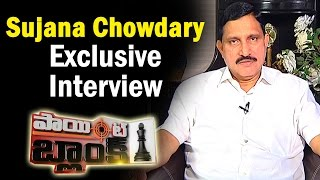 union-minister-sujana-chowdary-exclusive-interview-point-blank-ntv
