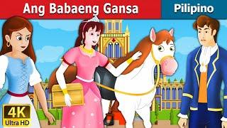 Ang Babaeng Gansa | Kwentong Pambata | Mga Kwentong Pambata | Filipino Fairy Tales