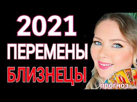 НОВАЯ ЖИЗНЬ 2021!