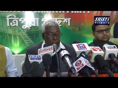 SRISTI TRIPURA LIVE NEWS 04 01 2018 HD VIDEO