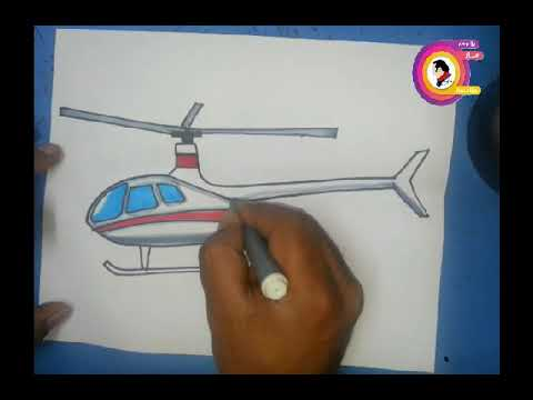 رسم طائرة هليكوبتر تعليم