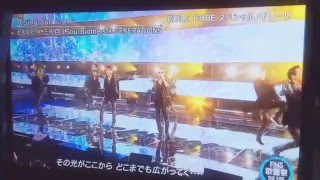 FNS歌謡祭  EXILE×...
