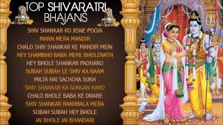 Top Shivratri Bhajans Vol.2 By Hariharan, Anuradha Paudwal, Suresh Wadkar Full Audio Songs Juke Box