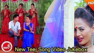 New Teej Song Video Jukebox    Meshana Digital