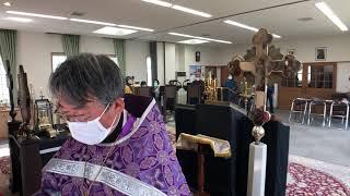 2021年聖枝祭聖体礼儀