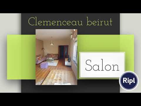 #Apartment   #Rent #beirut