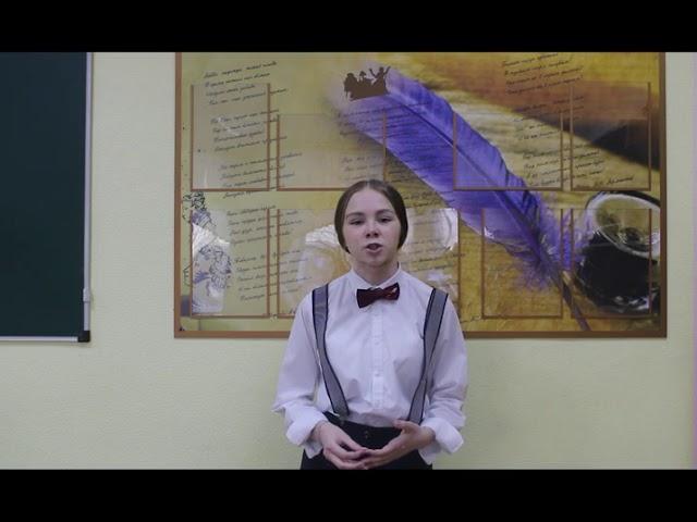 Изображение предпросмотра прочтения – ВасилисаМалина читает произведение «Пой же, пой. На проклятой гитаре» С.А.Есенина