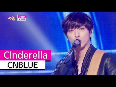 [HOT] CNBLUE - Cinderella, 씨엔블루 - 신데렐라  Show Music Core 20150926