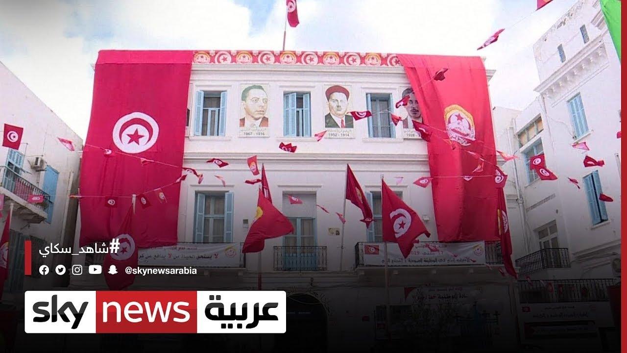 طرح الاتحاد التونسي للشغل مشروع خارطة طريق خلال فترة الاجراءات الاستثنائية| #مراسلو_سكاي  - 09:54-2021 / 9 / 11