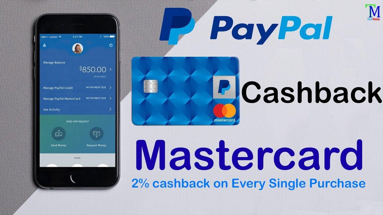 Paypal Cashback