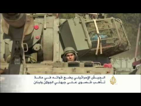 الجيش الإسرائيلي يضع قواته في حالة تأهب قصوى