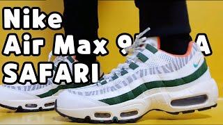 Nike Air Max 95 Era Safari on feet review/Nike air max 95 era zebra unboxing