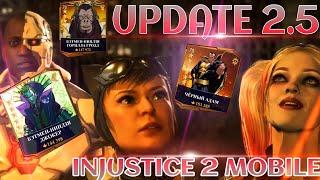Injustice 2 Mobile - ОБНОВЛЕНИЕ 2.5 ПРЕДЛОЖЕНИЯ   Update 2.5 Possible New Chatacters