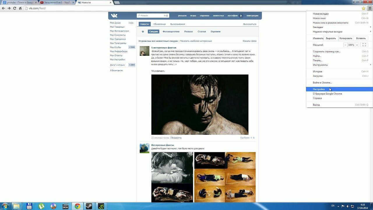 Появилась лишняя реклама в браузере помогите бесплатно раскрутить и рекламировать свой сайт в тадж