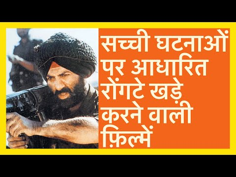 Top 10 Bollywood Movies Based on True Story (Hindi) | Best Films Based on Real Stories