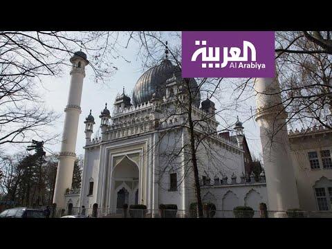 رغم إغلاق المساجد بسبب كورونا.. رفع الأذان يوميا في برلين