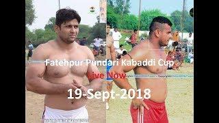 Download Video Fatehpuri Pundri Kabaddi Cup Live Now Kaithal 2018 MP3 3GP MP4