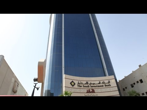 Outlook for the capital markets in Saudi Arabia 2016