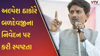 Exclusive Interview with Gujarati opposition leader Paresh Dhanani  in Chakravyuh