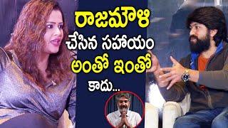 Rocking Star Yash About SS Rajamouli   KGF Team Interview With Shilpa Chakravarthy