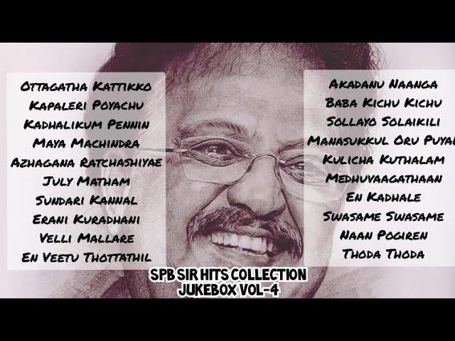 Tribute to SP.Balasubrahmanyam || SPB Sir Tamil Hits Songs || Jukebox  Vol-4