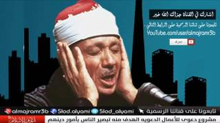 Download Video اجمل 40 دقيقة للشيخ عبدالباسط عبد الصمد تلاوات مختارة م٠MP3 3GP MP4