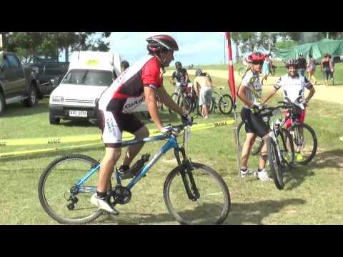 Mountain bike en Uruguay