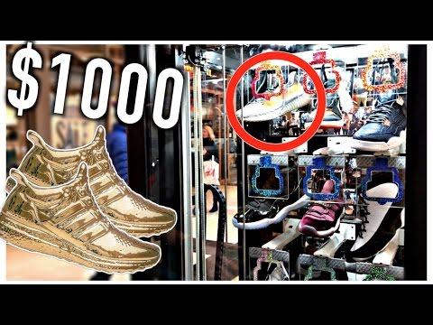 ★Playing For $1000 Sneakers In The KeyMaster Arcade Game!!! Yeezy 350 Boost & Air Jordans!!!!