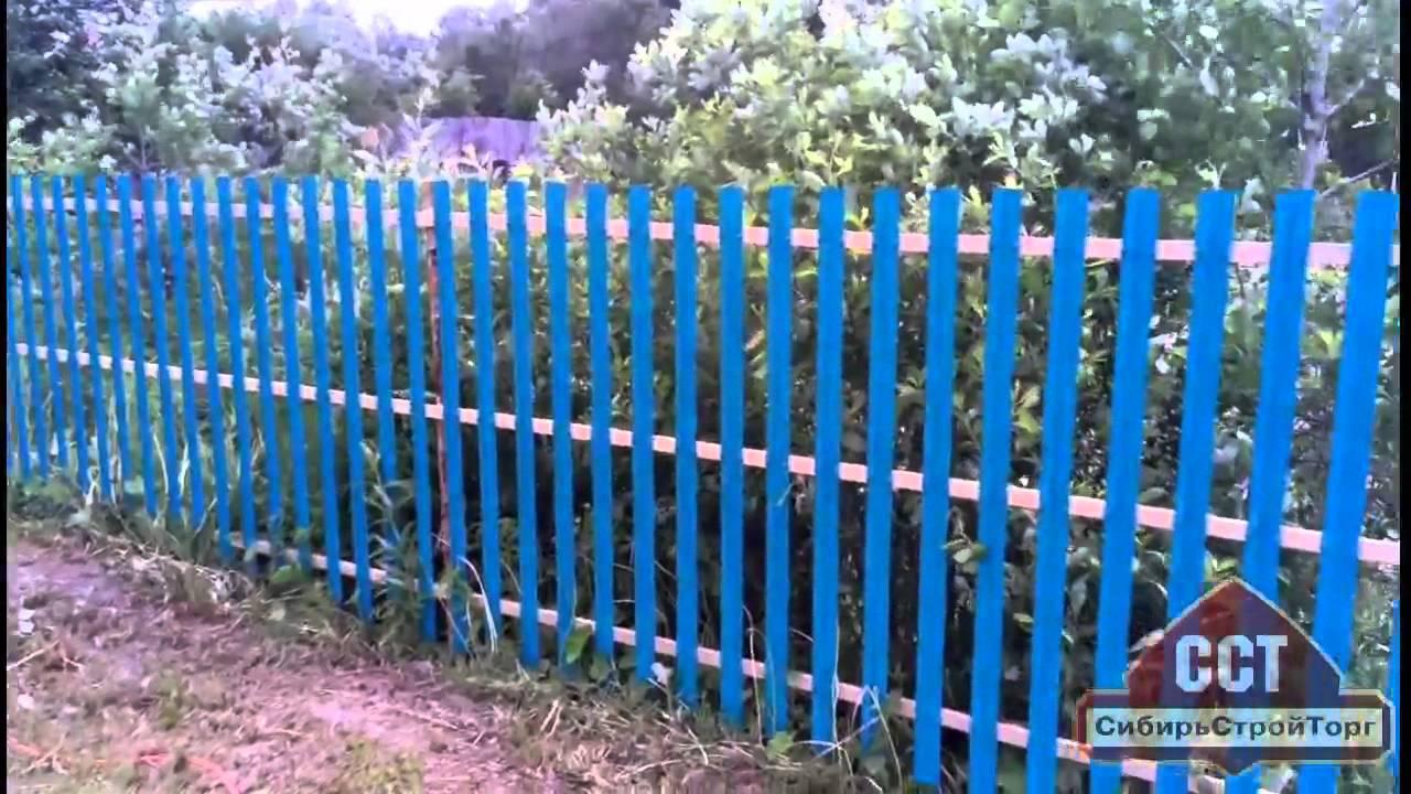 Установка металлического штакетника и роллетных ворот. Часть 2 .