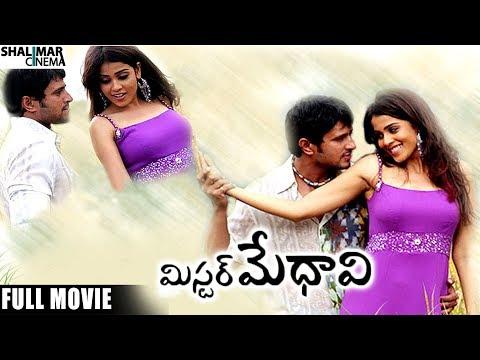 Mr  Medhavi Full Length Telugu Movie || Raja, Genelia D' Souza