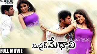 Mr  Medhavi Full Length Telugu Movie || Raja, Genelia D' Souza