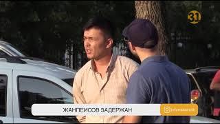 В Шымкенте задержали гражданского активиста Руслана Жанпеисова