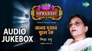 Best Of Sipra Basu | Moner Duar Khule Ke | Audio Jukebox