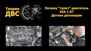 видео Kia Picanto Эксплуатация, Неисправности Киа Пиканто
