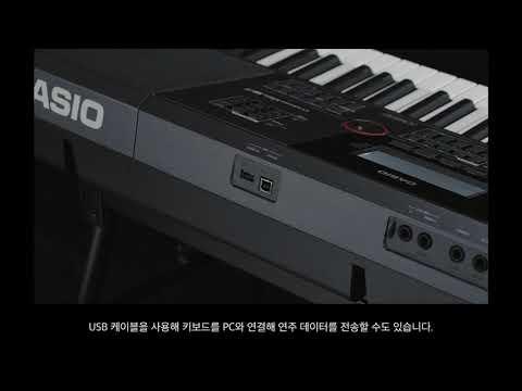 CASIO 카시오 CT-X5000 비디오 매뉴얼 - 제 7장 : 기능 설정