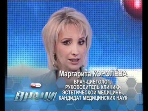 маргарита королева врач диетолог официальный сайт