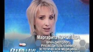 Starvac на ТВ. Программа с Маргаритой Королевой.