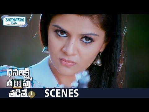 Sreemukhi Plans To Finish Dhanraj   Dhanalakshmi Thalupu Thadithe Movie Scenes   Shemaroo Telugu