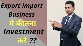 Investment in Export Import Business || Export Import Business || Export Import Training