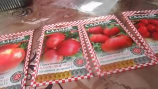 2 серия семян малиновое чудо