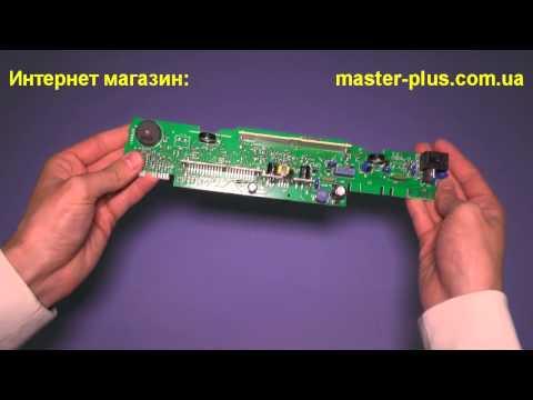 Модуль(плата) управления для холодильников Indesit Ariston  C00260750