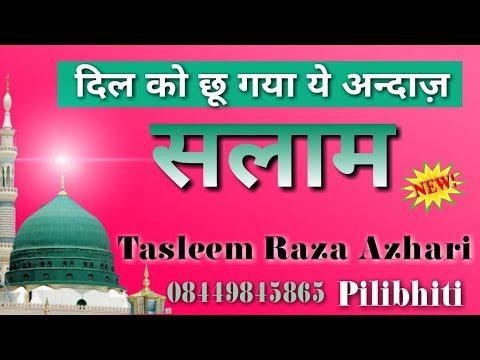 दिल को छू गया ये अन्दाज़ सलाम का=Tasleem Raza Azhari Pilibhiti Naat 2017=Mustafa Jane Rahmat Pe thumbnail