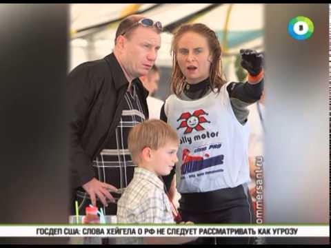 Владимир Потанин женился на коллеге