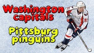 """""""Вашингтон Кэпиталз"""" - """"Питтсбург Пингвинз"""" \ Ови и Ко в финале конференции \ 08.05.18"""
